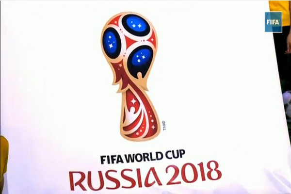 โลโก้ ฟุตบอลโลก 2018