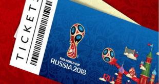 ตั๋วฟุตบอลโลก 2018